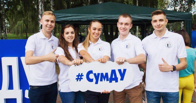 Перемоги студентів СумДУ у Всеукраїнському конкурсі студентських наукових робіт (ВКСНР)