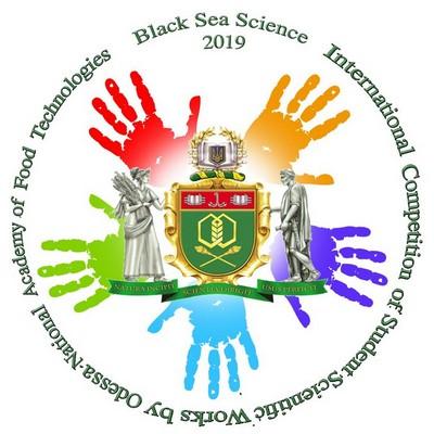 """Міжнародний конкурс студентських наукових робіт """"Black Sea Science"""""""